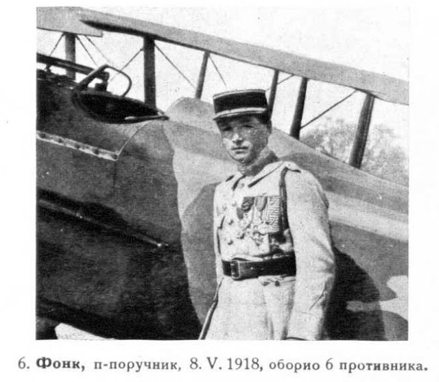 Lieutenant Fonck May 8th 1918 shot down 6 opponents