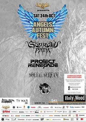 Angels Autumn Fest