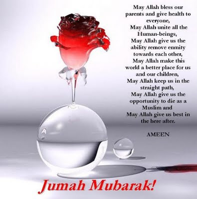 May ALLAH give us best - Jumma Mubarak ~ Hindi Sms, Good