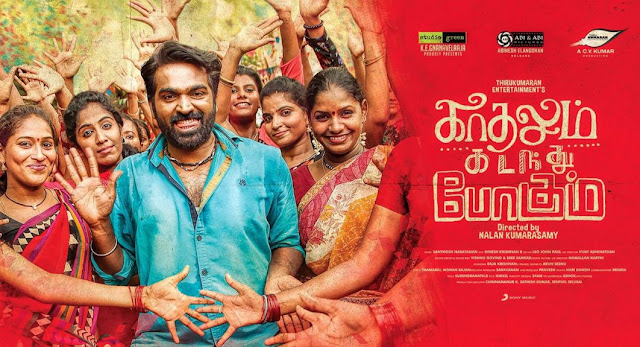 Kadhalum Kadandhu Pogum Movie Review