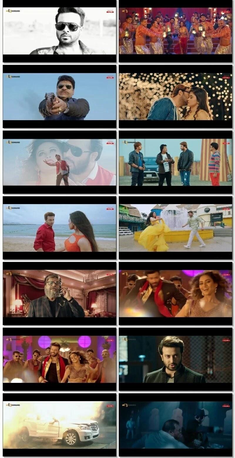 Shahenshah 2021 Bangla movie download