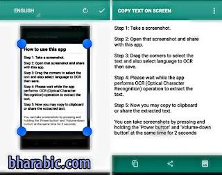 تحميل الماسح الضوئي النص أوكر Text Scanner OCR