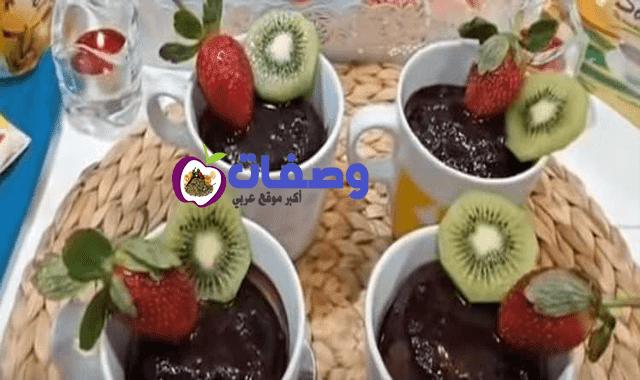 كيك الماج بصوص الشيكولاتة للدايت فاطمه ابو حاتي