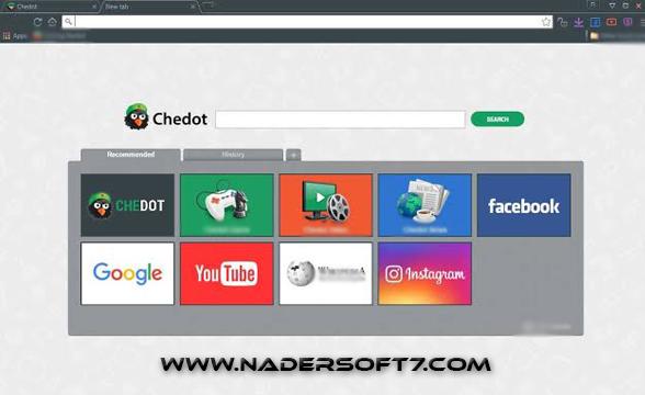 تحميل متصفح تشي دوت Chedot Browser للكمبيوتر اخر اصدار مجانا