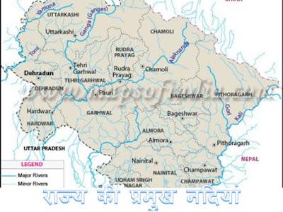 Uttarakhand Rajya Ki Pramukh Nadiyan