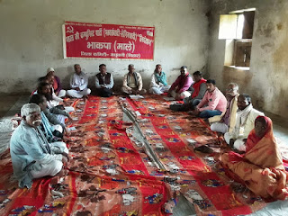 cpi-ml-meeting-madhubani