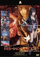 http://www.vampirebeauties.com/2020/09/vampiress-xxx-review-heroine-domination.html