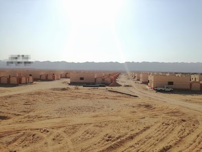 الأوراق المطلوبة لإسخراج شهادة الجنسية لحجز اراضى سيناء