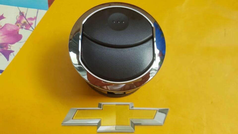 Cửa gió điều hòa xe Gentra chính hãng GM
