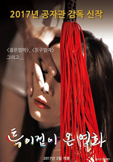 Download A Unique Movie (2017) Korean Semi Movie