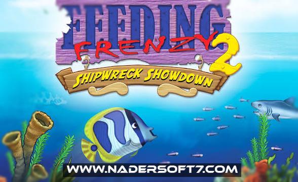 تحميل لعبه السمكه الجزء feeding frenzy 2 كامله للكمبيوتر برابط مباشر