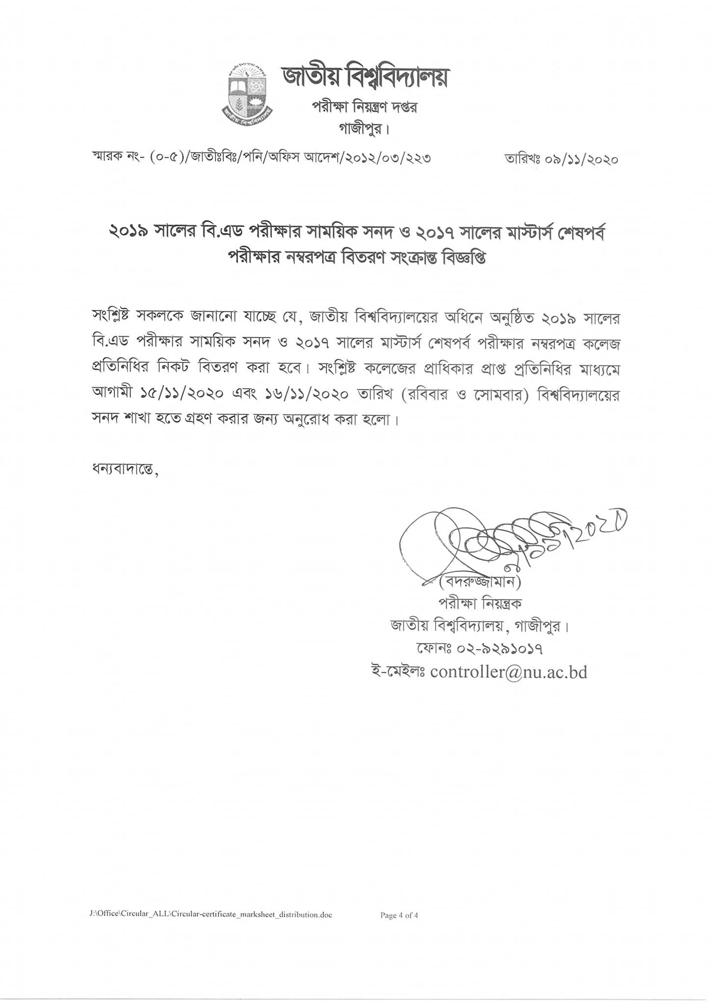 national University masters certificate