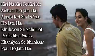 Hindi Shayari Pics and image