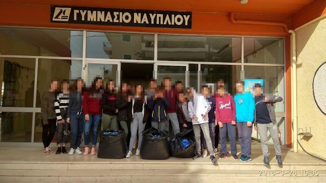 Δράση συλλογής πλαστικών καπακιών του 2ου Γυμνασίου Ναυπλίου