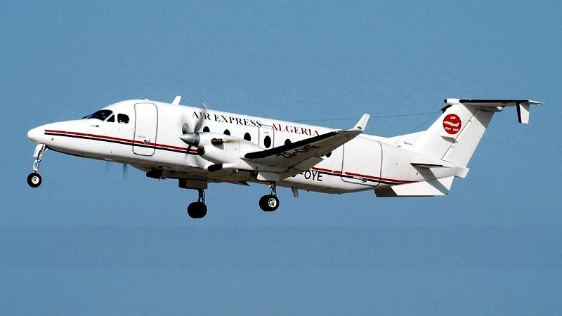إير إكسبرس ألجيريا Air Express Algeria