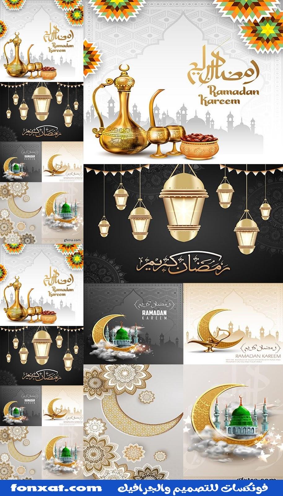 Ramadan Designs 2020 collection is very beautiful and harmonious