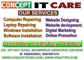 CONCEPT IT CARE (OUR NEW COMPANY) ABOUT US