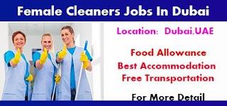Housekeeping Female (Cleaners) Job Vacancy For  Abu Dhabi, UAE Location