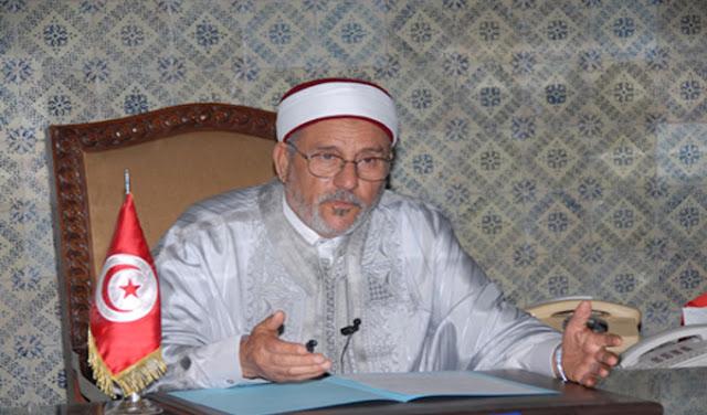 Le Mufti de la République tunisienne