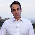 """Κ.Μητσοτάκης για την 25η Μαρτίου:""""Ο δικός μας αγώνας ... τώρα είναι να κρατήσουμε την Ελλάδα δυνατή και τους Έλληνες υγιείς"""""""