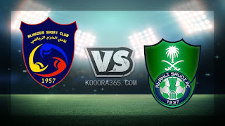 مشاهدة مباراة الحزم والأهلي السعودي بث مباشر بتاريخ 19-08-2021 الدوري السعودي