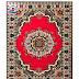 Pride 11 Chilli Red Carpet (2x2.9m)