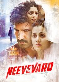 Neevevaro (2018) Full Movie Hindi Dubbed HDRip 720p