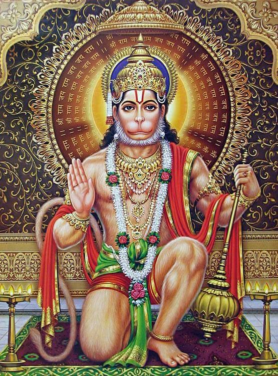 sri hanuman gurudeva charanamulu lyrics pdf