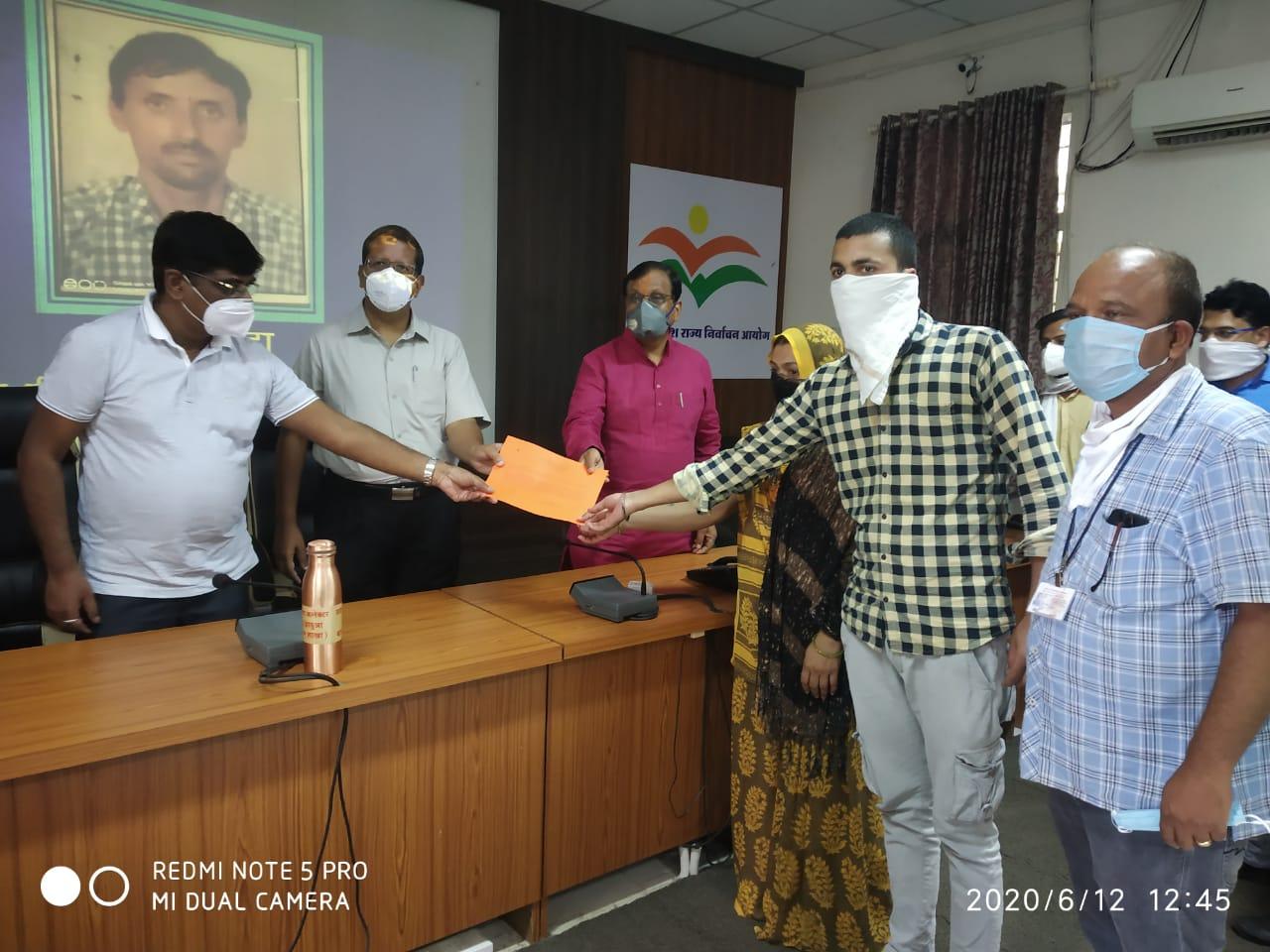 Jhabua News- जमीन का सीमांकन, बटवारा तथा नामांतरण का कार्य युद्ध स्तर पर करे- कलेक्टर सिपाहा