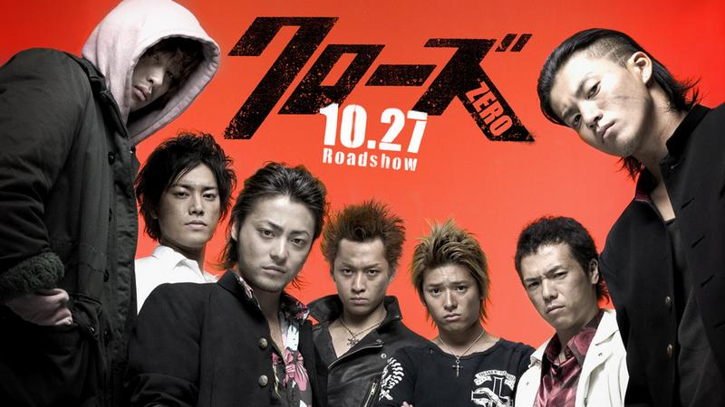 japanese fighting film