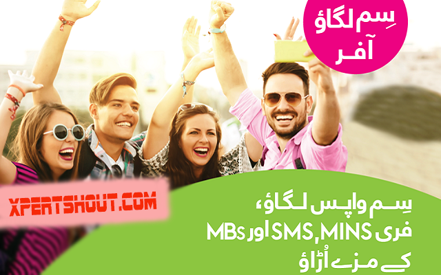Zong Sim Lagao Offer | Reconnect Your Sim Now