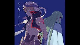 "Eir Aoi - Hoshi ga Furu Yume from ""Fate/Grand Order: Absolute Demonic Front - Babylonia"" Ending"