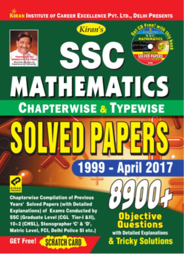 Kiran Mathematics : For SSC Exam PDF Book