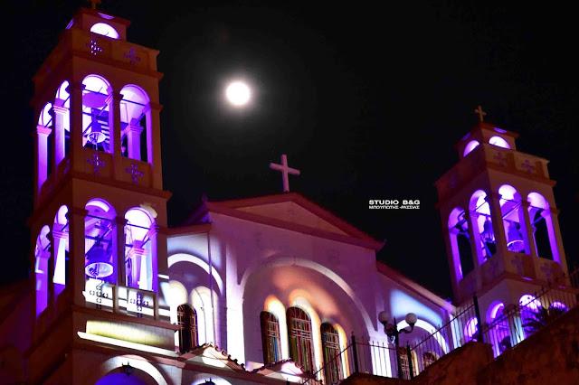 Πασχαλινός φωτισμός στις εκκλησίες του Ναυπλίου για την Μεγάλη Εβδομάδα