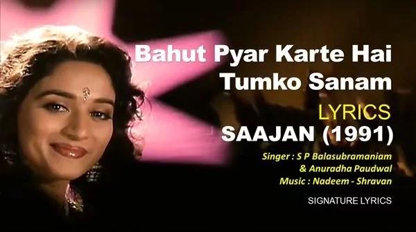Bahut Pyar Karte Hain Lyrics - Anuradha Paudwal - SPB