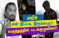 Thala Ajith gets injured again on Vivegam sets