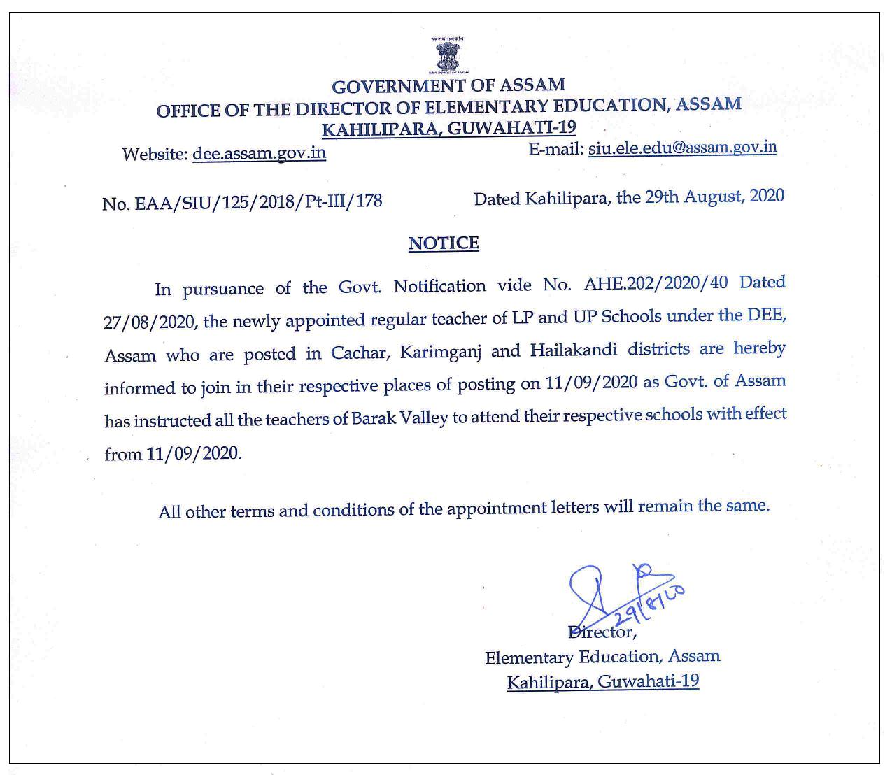 dee-assam-notice-barak-valley-joining-of-teacher