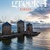 Έρχονται οι «Greek 4» – Καμπάνια προβολής των νησιών του μεταναστευτικού