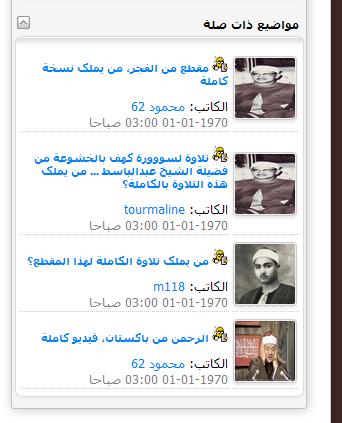side_bar_same_topics