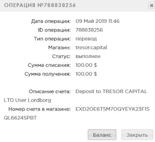 tresor.capital mmgp