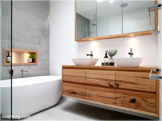 صور حمامات - حمامات مودرن 14 | Bathroom Photos - Modern Bathrooms 14
