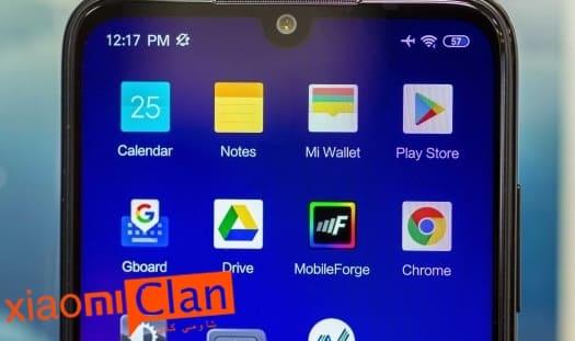 هاتف Xiaomi Redmi 7A