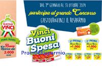 Logo Conad ''Gustour & Vinci il Risparmio 2020'': vinci buoni spesa fino a 2.000€