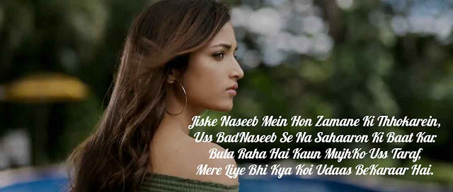 romantic shayari in hindi for love with image download