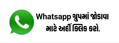 JOIN WHATSAPP GROUP FOR LATEST UPDATES.