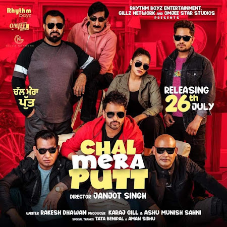 Poster Of Pollywood Movie Chal Mera Putt 2019 300MB PdvdRip 480P Full Punjabi Movie