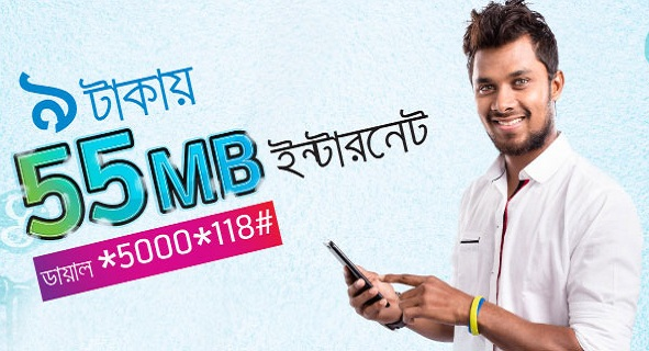 grameenphone-55mb-internet-at-9tk