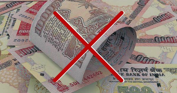 नोटबंदी के बाद आयकर विभाग ने जब्त किए 3,185 करोड़ रुपये