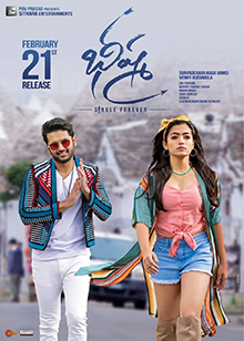 Bheeshma 2020 Telugu Full Movie Watch Online [123movies] Filmyzilla