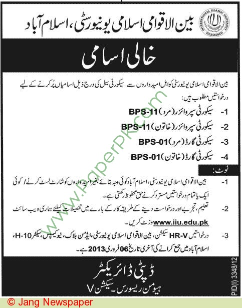 By Photo Congress || Www olx com pk Jobs Islamabad